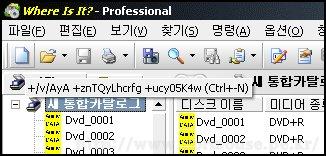 whereisit_1.jpg