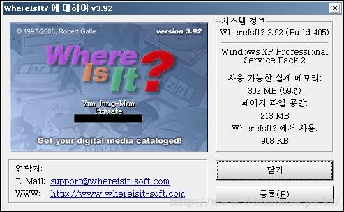 whereisit_2.jpg