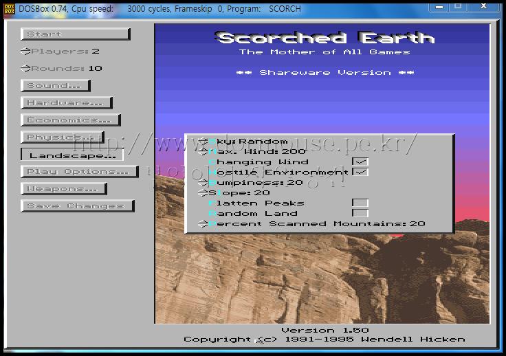 Landscapes 항목의 설정 화면. 바람의 최대 세기 등 게임의 배경이 되는 설정들을 수정하여 난이도를 조정할 수 있다.