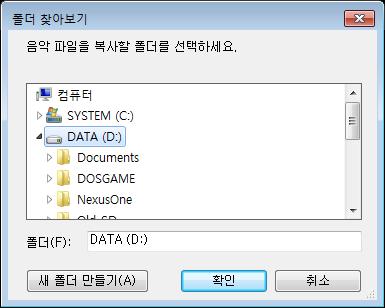 Win32::FileOp 모듈을 사용한 결과. 새 폴더 만들기 버튼이 나타난다.