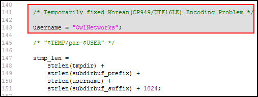 """그림 5. myldr/mktmpdir.c 파일의 수정을 끝낸 후의 모습. stmp_len 문자열 변수가 만들어지기 바로 전에 username 을 강제로 """"OwlNetworks"""" 로 변경하는 라인을 한 줄 삽입하였습니다."""