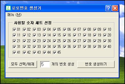 그림 11. 그림 2와 같이 사용자 이름이 한글인 윈도우 XP 환경에서 새로 빌드한 실행 바이너리를 실행한 모습. 정상적으로 실행이 된다.