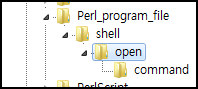 대개 실행의 경우 open 이하에 command 와 같은 구조입니다.