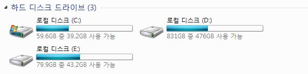 C 드라이브는 SSD, D와 E는 원래 메인으로 사용하던 HDD 의 파티션입니다.