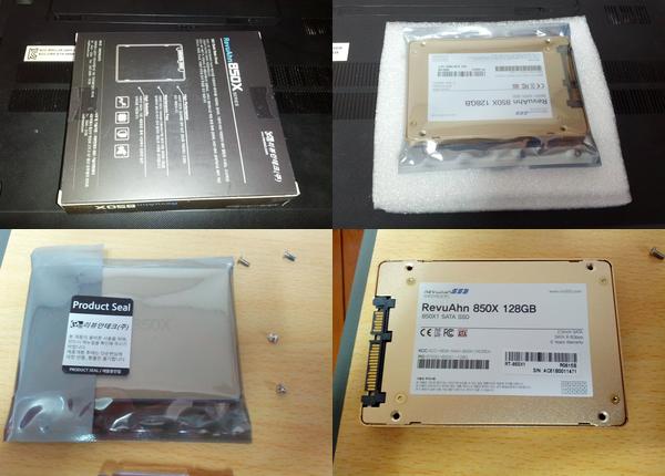 좌상: 박스 위아래로 봉인이 되어 있다. 우상: 박스를 뜯은 후. 완충재로 잘 포장되어 있다. 좌하: 내부 포장도 봉인 실이 되어 있다. 우하: SSD 후면 사진. 용량 등이 표시된 라벨이 붙어있다.
