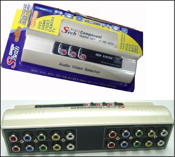 컴포넌트 디지털 셀렉터 SG-3500. 입출력 단자가 5개인 5RCA 방식 컴포넌트 최대 3대를 1대의 TV와 연결할 수 있다.